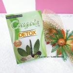 Congasia DETOX by ABJ คองกาเซีย ดีท็อกซ์ บรรจุ20แคปซูล 300 บาท