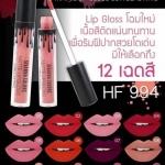Sivanna Matte Lipgloss Longlasting เพื่อริมฝีปากสวยโดดเด่น มีให้เลือก 12 เฉดสี 65 บาท