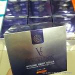 V2 Revolution Wonder Night Repair วีทู เรฟโวลูชั่น วันเดอร์ ไนท์ รีแพร์ ไนท์ครีม ขนาด15ml.