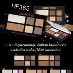 Sivanna Contour & Highlight & Eyeshadow Palette HF365 พาเลททาตา คอนทัวร์ ไฮไลท์ ราคา 120 บาท