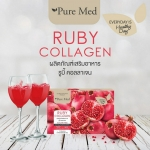 Ruby Collagen New Package 2018