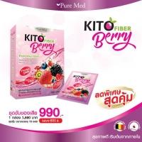 Kito Berry ไคโต้เบอร์รี่