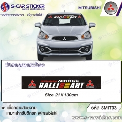 บังแดด Mitsubishi Mirage RALLI ART