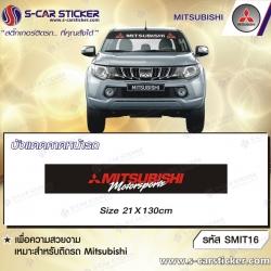 บังแดด Mitsubishi Motor Sports