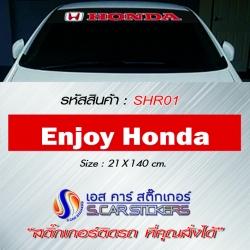 บังแดดหน้ารถ Enjoy Honda พื้นแดงตัวหนังสือขาว