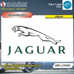 สติ๊กเกอร์ติดทั่วไปงานพิมพ์ Jaguar