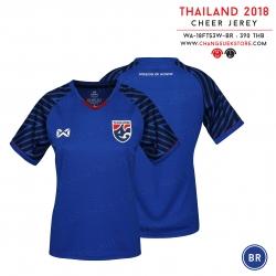 เสื้อเชียร์ทีมชาติไทย 2018 ( ทรงผู้หญิง )