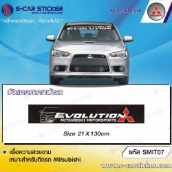 บังแดด Mitsubishi EVOLUTION