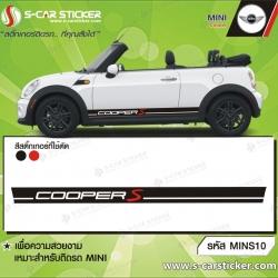 ลายรถ MINI COOPER