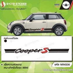 ลายรถ MINI COOPER แถบดำ S สีแดง