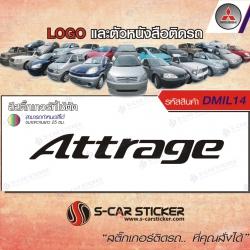 LOGO ติดรถ Attrage