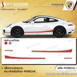 ลายรถ PORSCHE GT-3