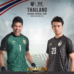 เสื้อผู้รักษาประตู ทีมชาติไทย 2018