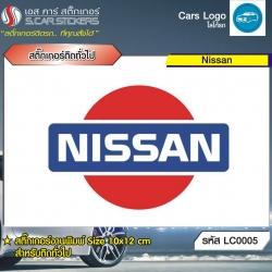 สติ๊กเกอร์ติดทั่วไปงานพิมพ์ Nissan