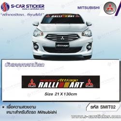 บังแดด Mitsubishi Attrage RALLI ART