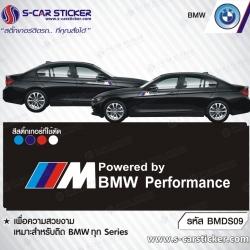 สติ๊กเกอร์ติดข้างรถ ฺBMW M Performance