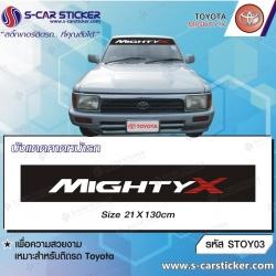 บังแดดคาดหน้ารถ TOYOTA Mighty-X