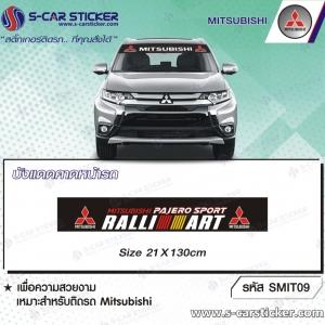 บังแดด Mitsubishi Pajero Sport RALLI ART