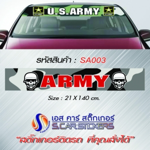 บังแดดหน้ารถ ARMY พื้นลายพรางตัวหนังสือแดงขอบขาว