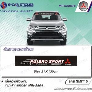 บังแดด Mitsubishi Pajero Sport
