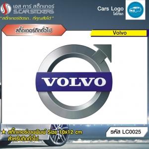 สติ๊กเกอร์ติดทั่วไปงานพิมพ์ Volvo