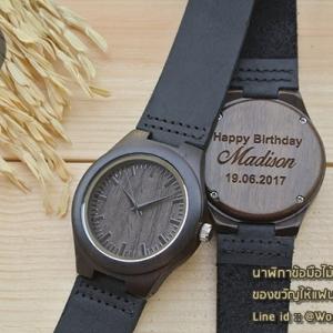 WoodenChroNos นาฬิกาข้อมือไม้ สลักข้อความได้ สายหนังนิ่ม WC502