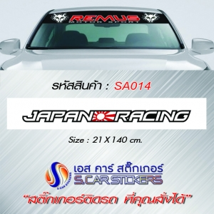 บังแดดหน้ารถ JAPAN RACING