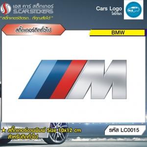 สติ๊กเกอร์ติดทั่วไปงานพิมพ์ BMW