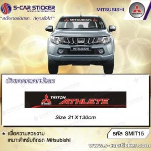 บังแดด Mitsubishi Triton Athlete