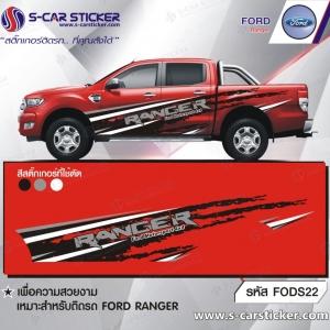 ลาย FORD RANGER Motorsport 4x4