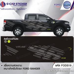 ลายสติ๊กเกอร์ข้างรถ FORD RANGER Limited Edition VR|46