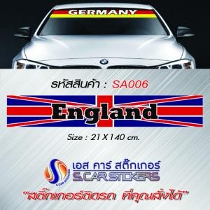 บังแดดหน้ารถ England พื้นลายธงชาติอังกฤษ