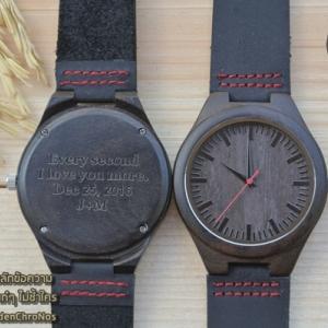 Wooden ChroNos นาฬิกาข้อมือไม้ สลักข้อความได้ สายหนังนิ่ม WC102