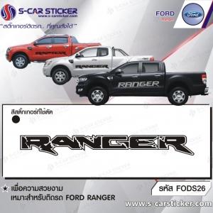 """สติ๊กเกอร์ติดข้างรถ FORD """"R์ANGER"""""""