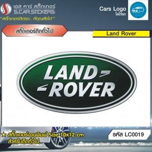 สติ๊กเกอร์ติดทั่วไปงานพิมพ์ LAND ROVER