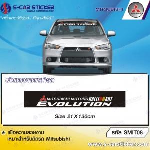 บังแดด Mitsubishi RALLI ART EVOLUTION