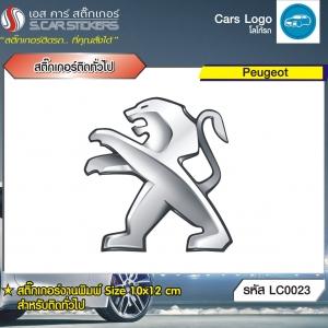 สติ๊กเกอร์ติดทั่วไปงานพิมพ์ Peugeot