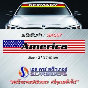 บังแดดหน้ารถ Amerca พื้นลายธงชาติสหรัฐ