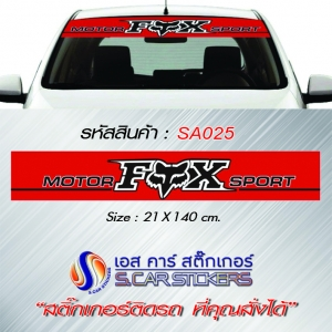 บังแดดหน้ารถ FOX Motor Sport