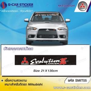 บังแดด Mitsubishi Lancer Evo