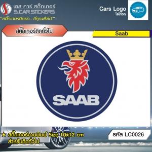 สติ๊กเกอร์ติดทั่วไปงานพิมพ์ Saab