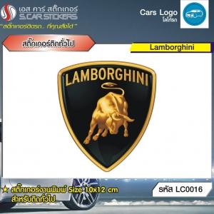 สติ๊กเกอร์ติดทั่วไปงานพิมพ์ Lamborghini