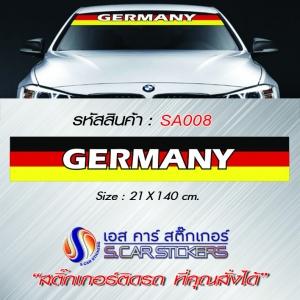 บังแดดหน้ารถ GERMANY พื้นลายธงชาติเยอรมัน