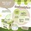 Matcha Greentea cream ครีมชาเขียวมัทฉะ หน้าใส ไร้สิว กระชับรูขุมขน 100 บาท thumbnail 8