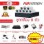 Hikvision Set 8 HDTVI 1 ล้านพิกเซล thumbnail 1