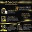 B'Secret Queen Bee drop booster บีซีเคร็ท เซรั่มนางพญา ปรับผิวขาวกระจ่างใสจนถึงขีดสุด ลดอาการอักเสบของสิว thumbnail 5