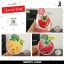 "Smooto Tomato Gluta Aura Sleeping Mask สมูทโตะ โทเมโท กลูต้า ออร่า สลิปปิ้งมาส์ค""ออร่า""หน้าใส ข้ามคืน thumbnail 6"