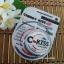 ครีมกันแดด C-KISS Sunscreen เนื้อบางเบา เกลี่ยง่าย SPF 60 PA+++ thumbnail 1