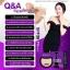 Deesay cosmetics แป้งดีเซย์ แป้งแก้มบุ๋ม thumbnail 2