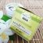 Matcha Greentea cream ครีมชาเขียวมัทฉะ หน้าใส ไร้สิว กระชับรูขุมขน 100 บาท thumbnail 5
